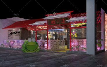 朝阳广场工业风纯设计装修效果图
