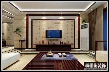 明辉豪庭120平三室二厅新中式装修效果图