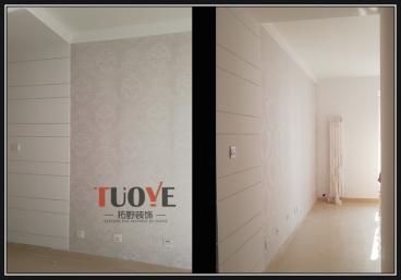 绿地国际花都二室二厅90平装修效果图