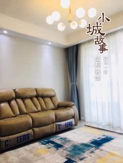 中海珑玺89平三室二厅装修效果图