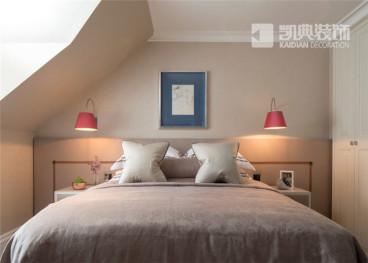中海御山府三室二厅美式装修效果图