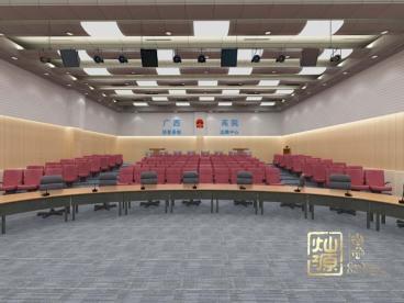 广西高级人民法院现代简约全包装修效果图