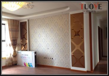 中海国际B3尚湖央邸全包现代简约装修效果