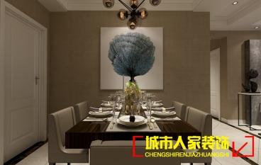 汉德九洲城128平三室二厅装修效果图