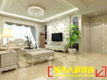 大曌国际三室二厅现代简约装修效果图