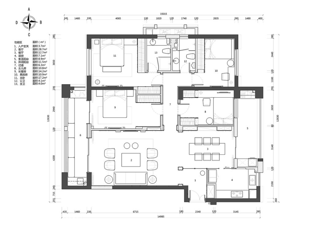 青岛星河湾四室一厅简欧装修效果图  免费获取报价 免费获取户型设计