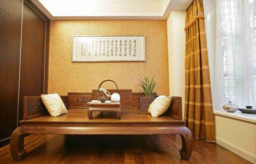 新中式休息室飘窗装修设计效果图