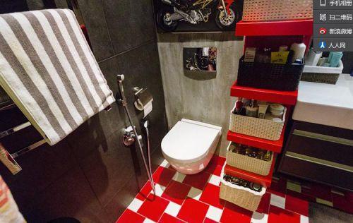 红格控38平小家卫生间效果图