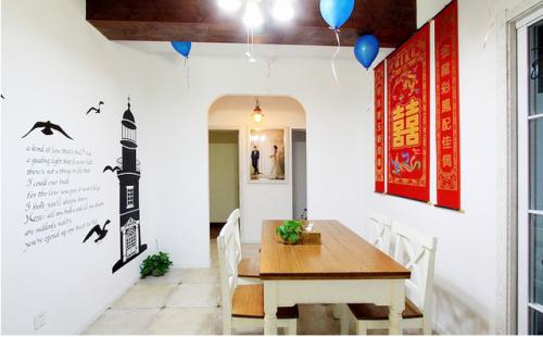 地中海风情婚房餐厅设计