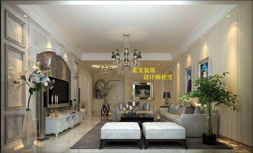 简欧风格二居室客厅照片墙装修图片