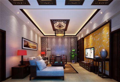 中式风格二居室客厅装修效果图欣赏