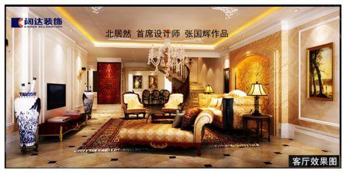 欧式古典复式客厅装修图片欣赏