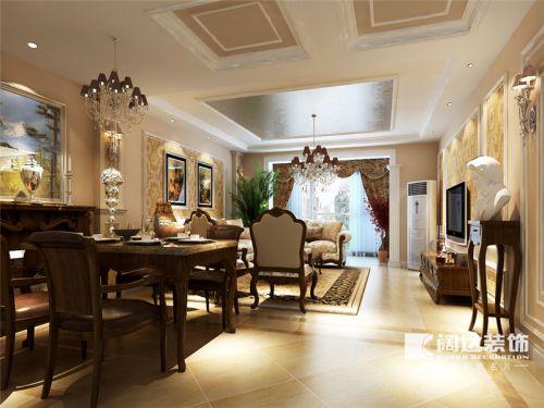 欧式古典三居室客厅装修图片