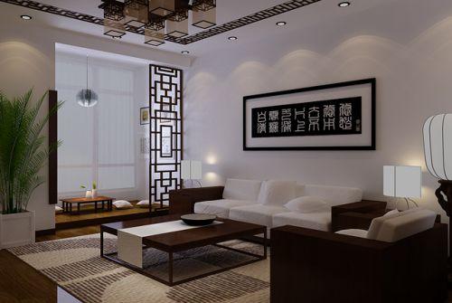 中式古典一居室客厅装修图片
