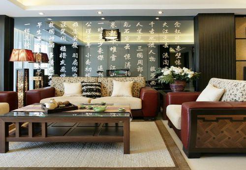 2018中式古风雅致客厅装修布置