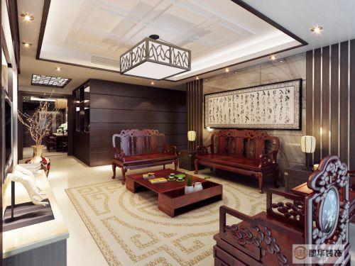 中式中式风格新中式客厅吊顶图片
