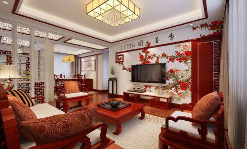 中式客厅吊顶沙发电视背景墙装修效果展示