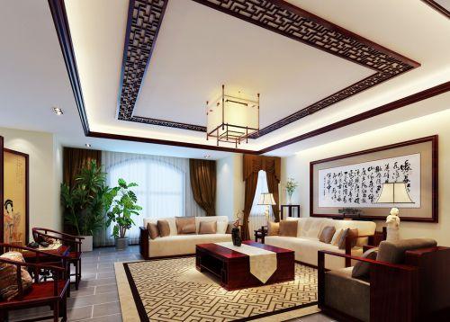 中式客厅吊顶设计案例