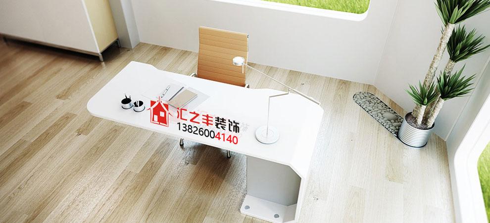 广州汇之丰装饰办公室装潢设计