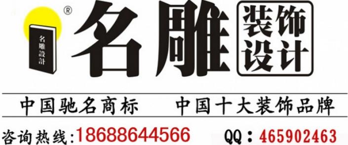logo 标识 标志 设计 矢量 矢量图 素材 图标 705_294