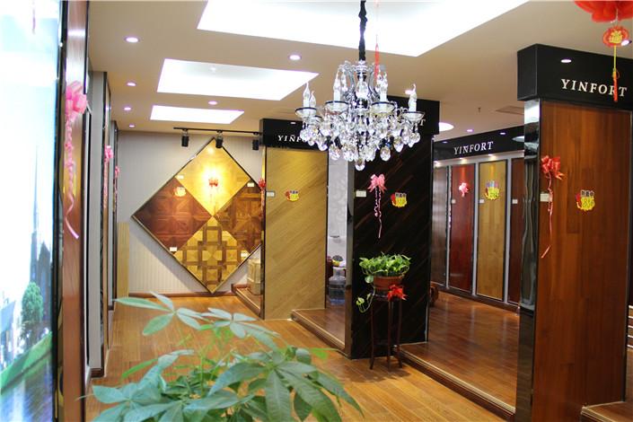 地板及灯饰展示区