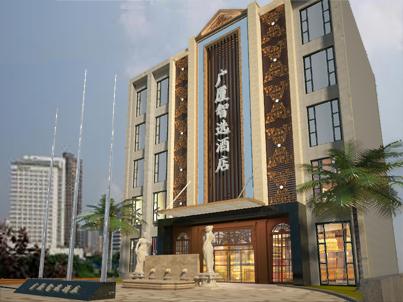 新中式酒店
