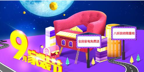 9月24日 郑州柠檬树旗舰店 盛大开业