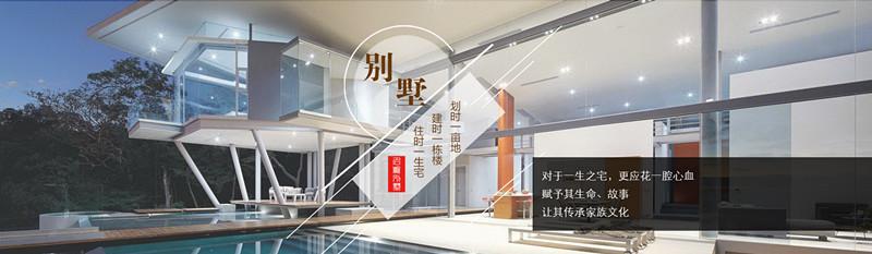 精饰界装饰,100平米只需79800,免费赠送全室
