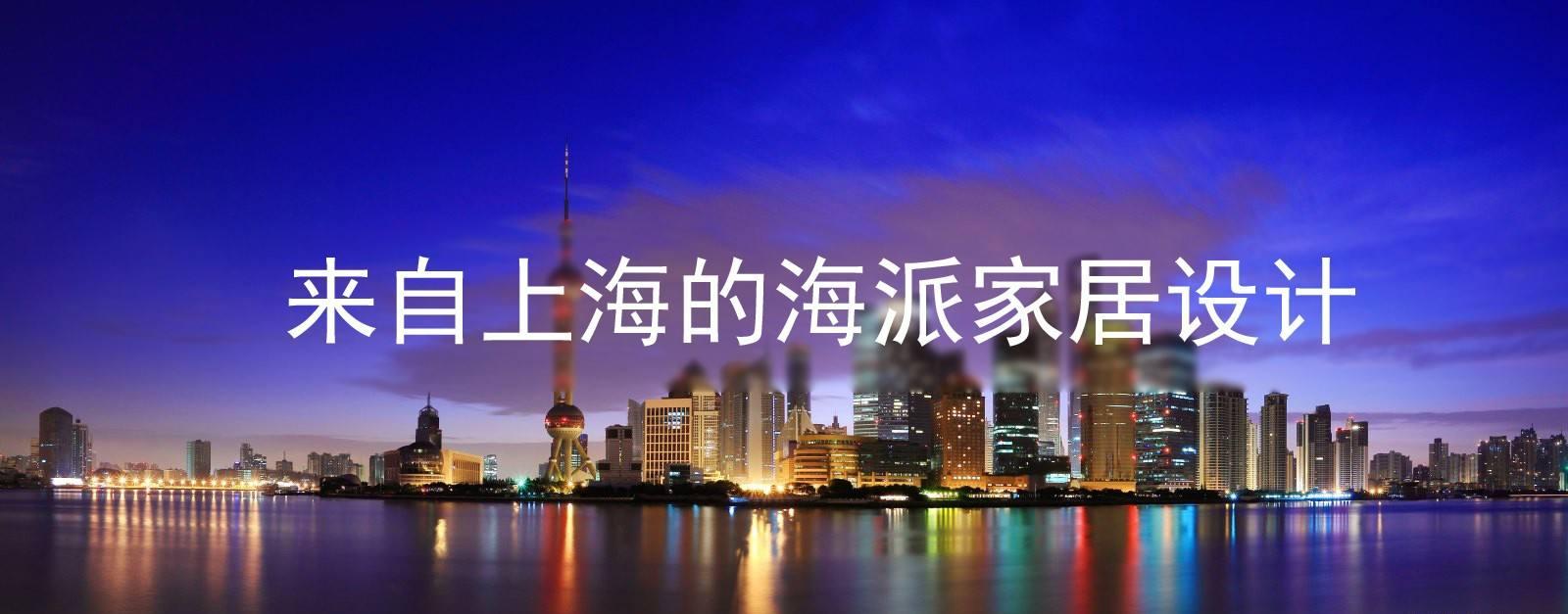 上海波涛集团强势入驻昆明 —《 云南波澜设计中心》
