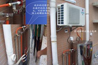 机上安装冷凝水排水管-空气能热水器安装详细步骤及图解