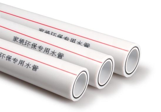 ppr水管十大品牌
