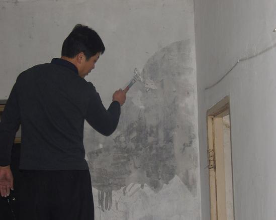 新房装修铲墙皮