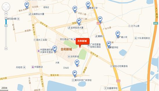 东临106国道,距离广州市新机场和花都区政府大约有4公里,距离广州火车