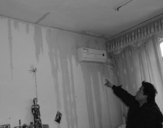 顶楼漏水原因有哪些?顶楼漏水如何处理?