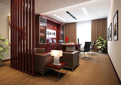 办公室 家居 酒店 起居室 设计 装修 400_284
