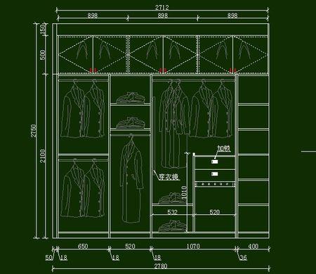 衣柜尺寸多大合适
