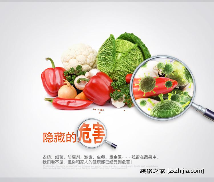 水果蔬菜装修-果蔬解毒机是什么 功能用途有哪些高清图片