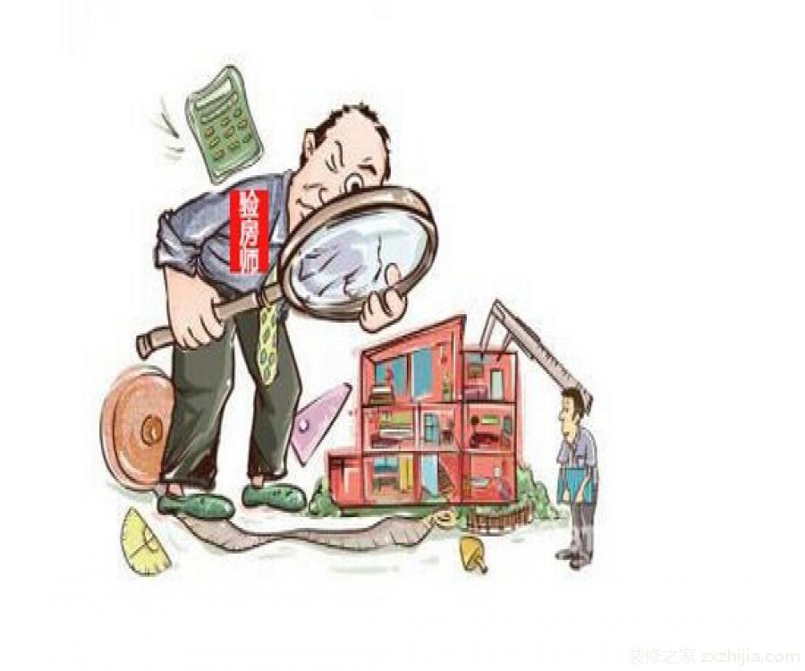 验房师,这个职业是指受委托方,也称作雇主的有偿委托,按照我国所批准的民用工程建设文件、有关法律、法规、规范、商业合同和房屋检测检验劳务合同等,借助有关的专业知识、工具及技能,对竣工后且将交付使用或二手的民用建设工程或其装修装饰工程进行检测检验,并向委托方(即雇主)提供相关的咨询服务。 验房师费用根据各地标准而有区别,以下所给出的验房师的费用标准仅供参考: 毛坯房验房: 一.