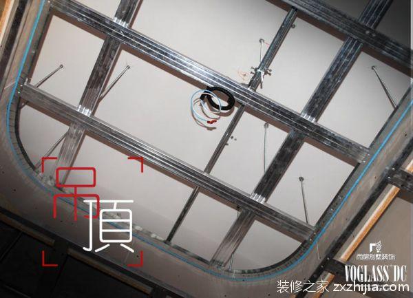 尚层装饰施工细节吊顶双铆钉固定安全系数高