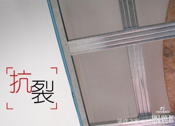 尚层装饰弹性材料提高吊顶抗裂效果