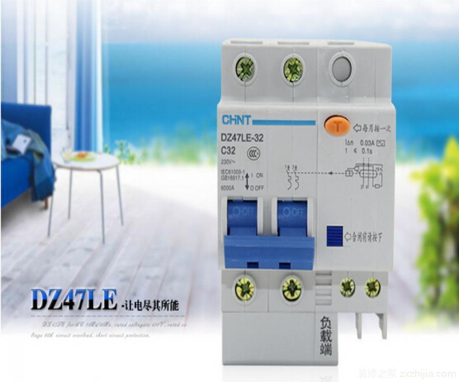漏电保护器跳闸的原因: 一、漏电保护器跳闸可分为正常跳闸和不正常跳闸两种。 1、正常跳闸 如果额定漏电动作电流为30MA的漏电开关,其负载中存在25MA以上的漏电电流,漏电开关就会跳闸。由于25MA的电流流过人体是安全的,不会发生电击死亡;同样对线路或电气设备也不会发生危险,电气设备的工作也不会产生异常现象。在这种情况下,不加分析,误以为漏电开关质量有问题,武断拆除漏电开关,是极其错误的,拆除漏电开关后,看到电气设备工作正常,就认为拆得对,这是危险的做法。 2、不正常跳闸 是由漏电开关本身质量不合格引起