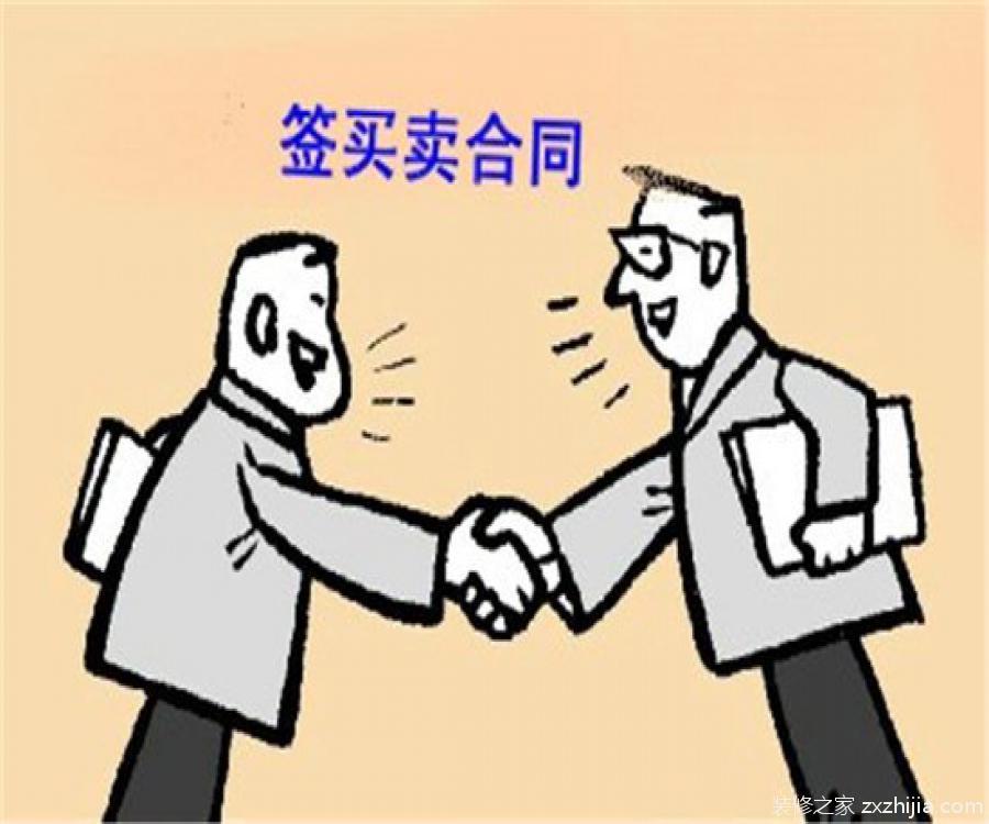 签订协议矢量图