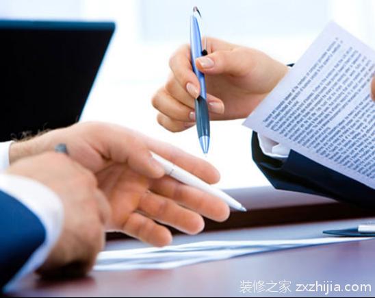 装修合同签订流程