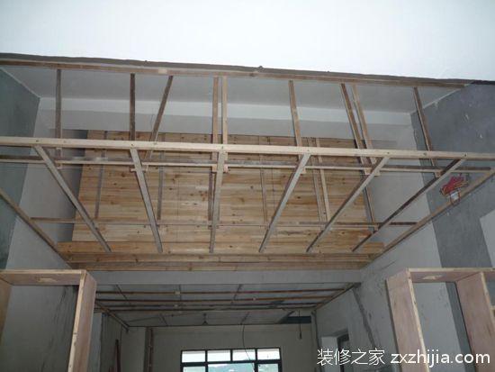 二,吊顶龙骨框架安装