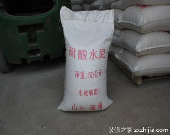 耐酸型水泥