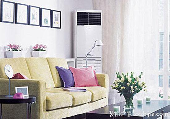 客廳空調擺放位置