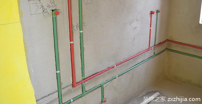 家装水路施工注意事项