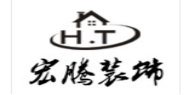 青海宏腾装饰