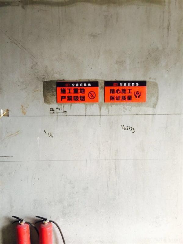 宝安流塘阳光中式复式楼装修日记