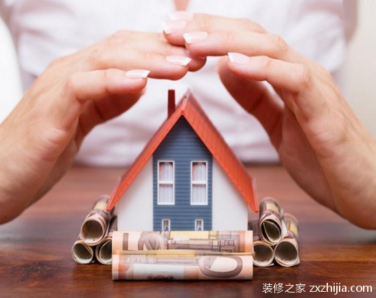 住房公积金怎么贷款